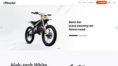 Cool-bikemall